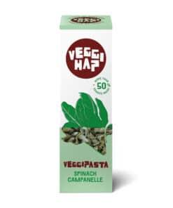 Spinach Campanelle Eten & Drinken